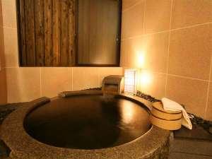 亀川温泉 遊湯:~石風呂タイプの温泉