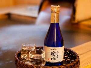 亀川温泉 遊湯:オリジナル清酒「遊湯」 870円