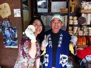 【山鹿観光】米米惣門ツアーでは山鹿を知って味わって楽しめます♪/有料・予約制