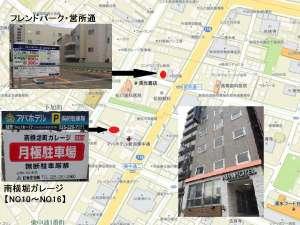 アパホテル<新潟東中通>:提携駐車場