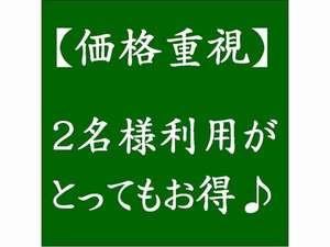 ホテルココ・グラン 上野不忍