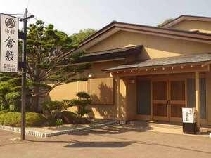 【外観】旅館倉敷