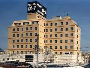 ホテルアルファーワン丸亀 外観