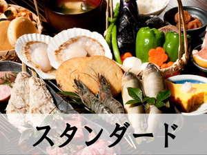 房総・奥養老渓谷 酵母の湯宿 花山水Hanasansui