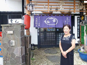 割烹民宿 雲仙:*外観/当館の女将が、皆様を温かいおもてなしでお出迎え致します。