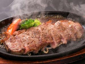 くさのイン北上:アッツアツの鉄板の上で跳ねる肉汁!!ガッツリ★ジューシーなステーキいただきます♪