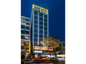 スーパーホテル東京・錦糸町駅前 高濃度人工炭酸泉 北斎の湯の写真