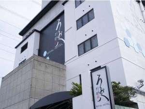 ロイヤルホテルうお八 別邸の写真