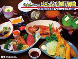 海辺の小さなお宿 まるへい民宿:夕食:一番人気!まんぷく海鮮御膳(例) 刺身3点盛、サザエ壷焼、海鮮揚物など、内容&ボリューム共に◎♪