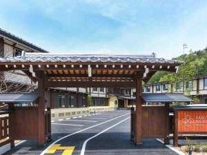 たびのホテル飛騨高山の写真