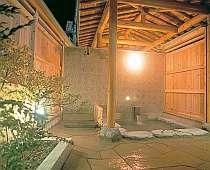 喜久屋旅館の施設写真1