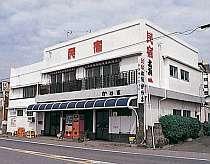 民宿かやま&北浜の施設写真1