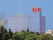 平成ホテルの写真