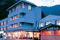 山田屋ホテルの写真