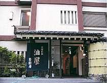 元禄旅籠 油屋の写真