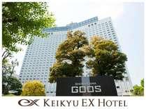 京急EXホテル品川(旧京急EXイン品川駅前)の施設写真1