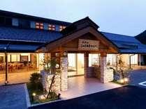 ホテルシルク温泉やまびこの写真