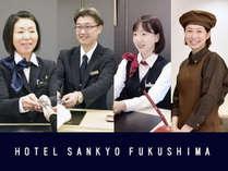 ホテルサンキョウ福島 HOTEL SANKYO FUKUSHIMAの施設写真1