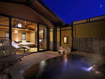 伊豆高原 露天風呂付き客室 絶景離れの宿 お宿うち山の施設写真1