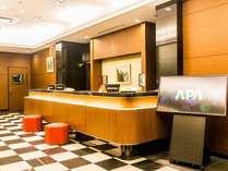 アパヴィラホテル 名古屋丸の内駅前住所