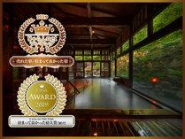 蔵王国際ホテルの施設写真1