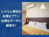ホテル勝山の施設写真1