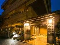 フォレストリゾート 湯の里 杉菜(すぎな)の写真