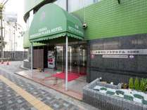 大阪守口プラザホテル大日駅前の施設写真1