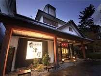 日本四大美人の湯 源美の宿 会津屋の写真