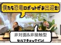 変なホテル大阪 心斎橋の施設写真1