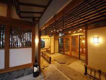 和みのお宿 滝乃湯の施設写真1