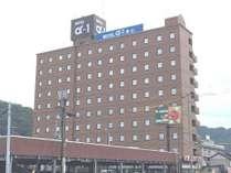ホテル・アルファ-ワン津山の写真