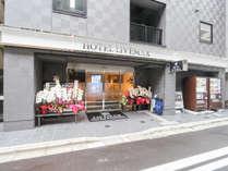 ホテルリブマックス東京新富町 アクセス
