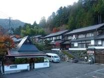 大原温泉 湯元のお宿 民宿 大原山荘の写真