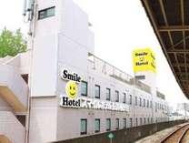 スマイルホテル東京阿佐ヶ谷の写真
