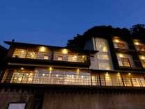 海香の宿 波華楼の写真