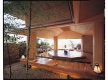 日本の宿 のと楽の施設写真1