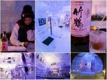 【期間限定】★美の旭岳☆白銀の世界で体験♪ICEBARワンドリンク付!選べるフルコースディナー