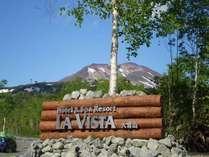 ラビスタ大雪山の施設写真1