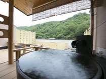 森に囲まれた癒しの宿 鬼岩温泉 了山の施設写真1