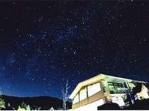 標高2000m 雲上絶景宿 高峰高原ホテルの写真