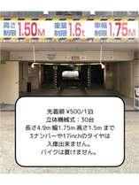 東横イン岐阜の施設写真1