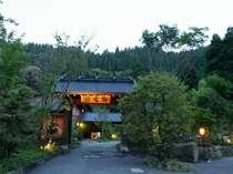 菊池渓谷温泉 岩蔵の写真