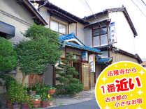 料理旅館卯川家の写真
