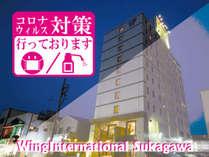 ホテルウィングインターナショナル須賀川の施設写真1