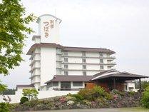 男鹿温泉 結いの宿 別邸 つばきの写真