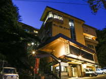 鹿の湯ホテルの写真