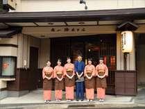 鹿の湯ホテルの施設写真1