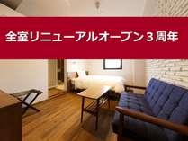 ホテルシティオ静岡の施設写真1