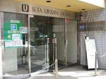 アパホテルびわ湖瀬田駅前 アクセス